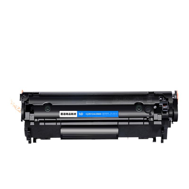 Bột than Thích hợp cho hộp mực máy in HP / HP laserjet 1020plus hộp mực 12a laser mực hp1020