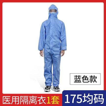 Trang phục bảo hộ  Quần áo bảo vệ chống dịch, quần áo bảo hộ y tế dùng một lần, quần áo y tế dính li