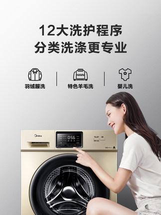 Máy giặt trống Midea MG100V31DG5 tự động 10 kg