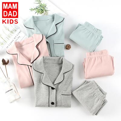 BAMAQIN Đồ ngủ trẻ em Bộ đồ phục vụ cho trẻ em ở nhà dành cho trẻ em, bộ đồ ngủ dành cho người lớn d