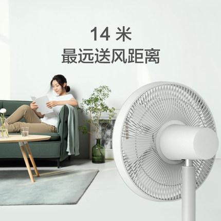 Xiaomi Quạt máy  Quạt gia dụng Xiaomi Mi Quạt sàn gia dụng Quạt thông gió im lặng Quạt chuyển đổi tầ