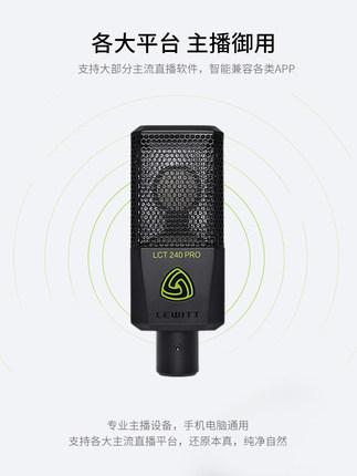 Micro Levitte LCT240PRO micro card âm thanh phát sóng trực tiếp chuyên dụng