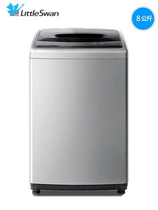 Máy giặt xung Little Swan hoàn toàn tự động TB80V20