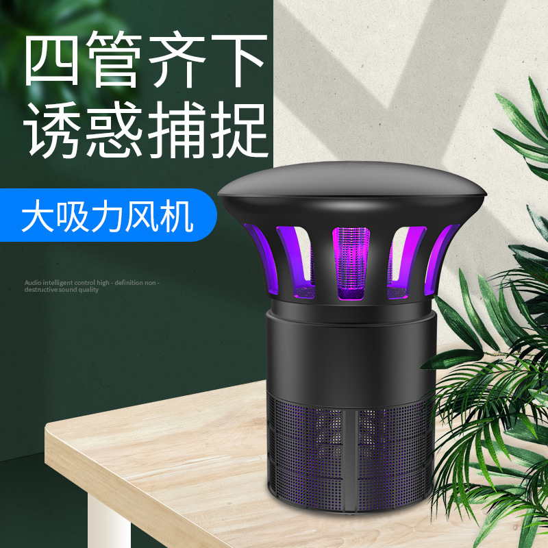 MEIXINLONG Mới diệt muỗi hộ gia đình diệt muỗi quang xúc tác điện tử đuổi muỗi đèn LED bắt muỗi