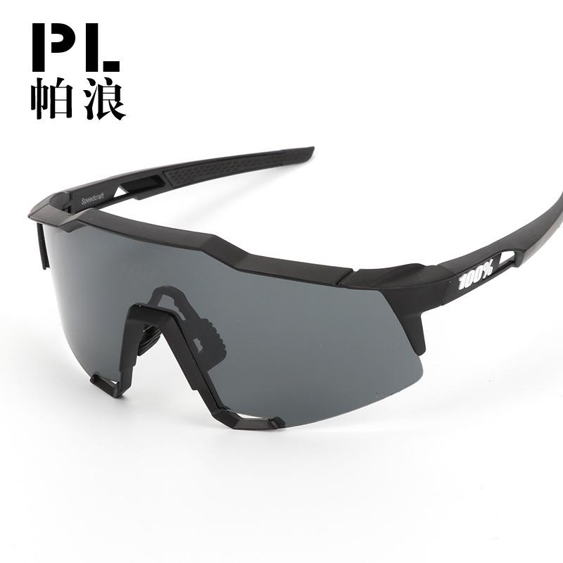 PL Kính bảo hộ Kính thể thao ngoài trời kính râm bảo vệ xe đạp kính xe đạp leo núi kính thể thao ngo