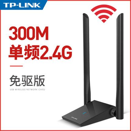 TP-LINK Card mạng không dây USB mạng áp dụng: Ethernet