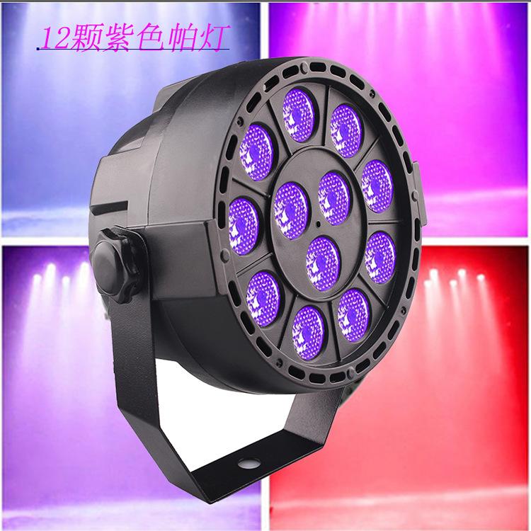HONGXIN Đèn sân khấu Đèn LED par12 màu tím, đèn chùm sân khấu, đèn âm nhạc nhuộm màu kích hoạt RGB,