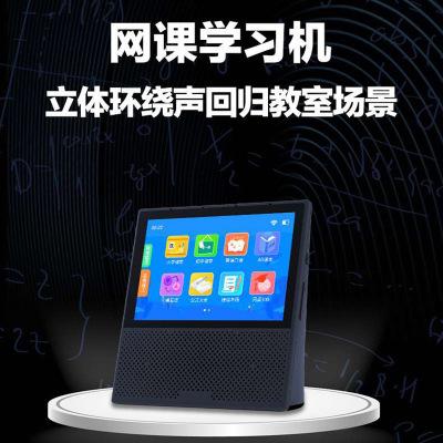 XINDINUO Máy học ngoại ngữ Máy tính bảng học máy trực tuyến và giáo dục trung học APP học trực tuyến