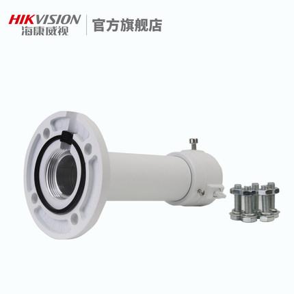 Khung giám sát Hikvision DS-1661ZJ máy theo dõi bóng nâng