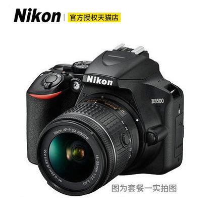 Nikon Máy ảnh phản xạ ống kính đơn / Máy ảnh SLR Máy ảnh Nikon D3500 DSLR dành cho sinh viên máy ảnh