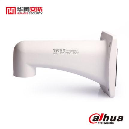 Máy bóng treo tường nguyên bản chắc chắn và bền khung camera giám sát DH-PFB303W