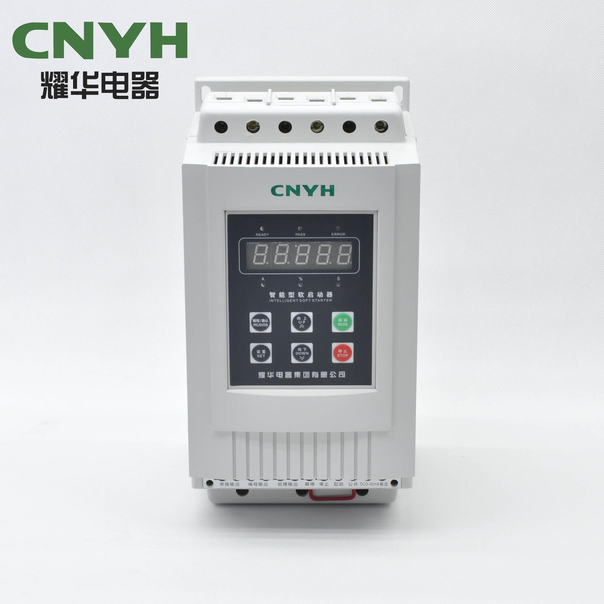 CNYH Bộ khởi động động cơ Yaohua Electric Group CNYH khởi động mềm YHR5 series 11kw 90KW nhà sản xuấ