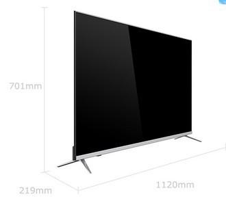 Skyworth Tivi LCD (Skyworth) 50H7 TV 50 inch độ phân giải cực cao 4K siêu mỏng mới