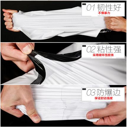 Túi đựng chuyển phát nhanh Túi trắng Express bao bì Taobao túi lớn hậu cần quần áo nhựa dính tùy chỉ