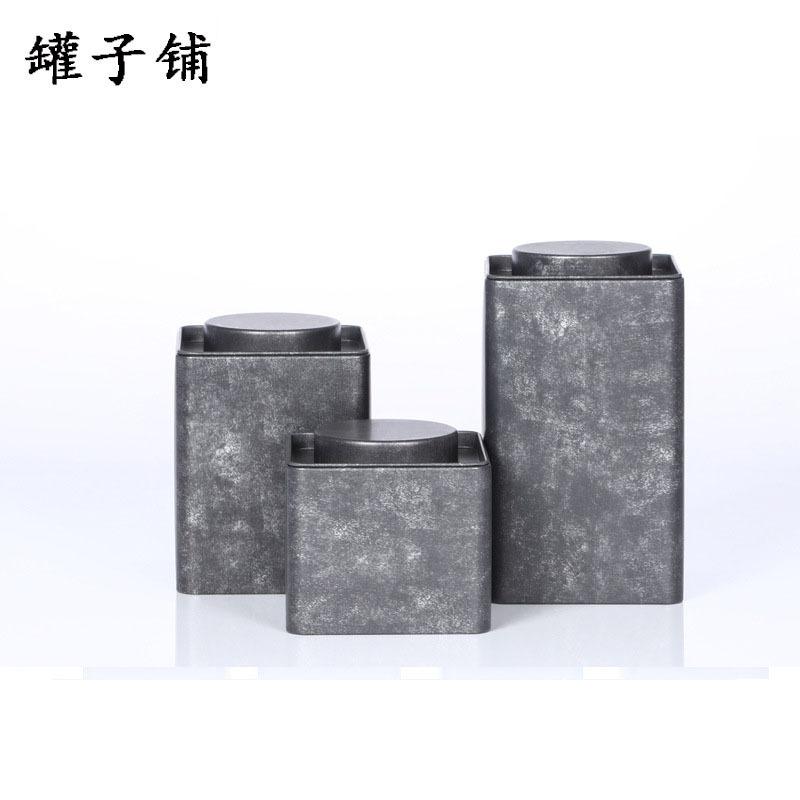 GUANZIPU Hũ kim loại Nhà máy sản xuất tách trà trực tiếp có nắp đậy Hộp đựng thực phẩm hộp thiếc Hộp