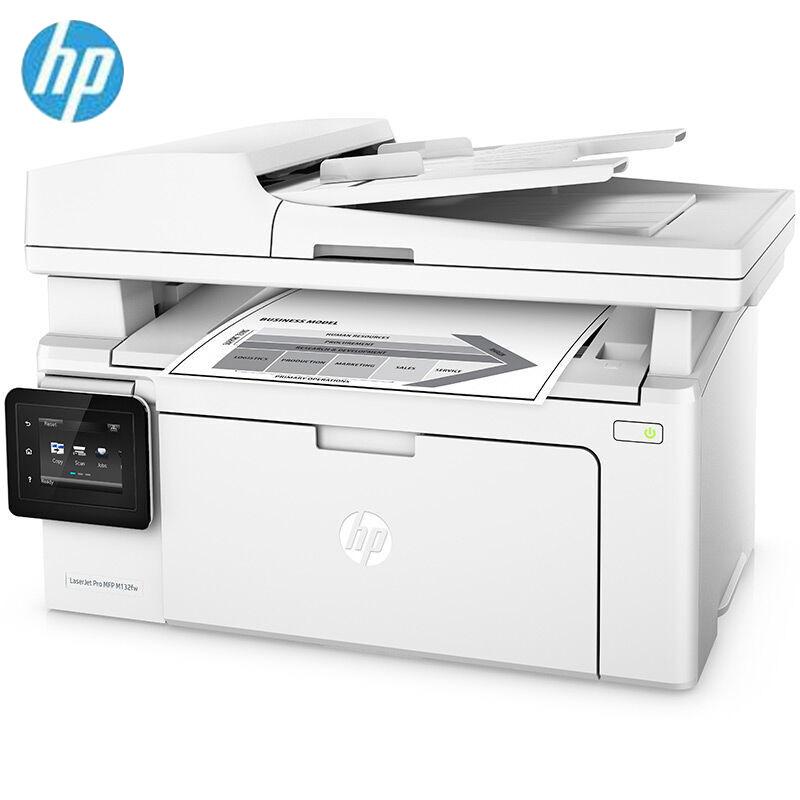 Máy in văn phòng laser đen trắng HP Pro MFP M132fp .