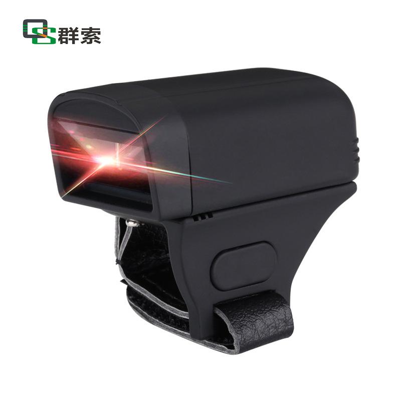 QUNSUO Máy scan Chuyển phát nhanh Tài liệu thư viện Bluetooth Máy quét vòng cầm tay Mini Laser Mã vạ