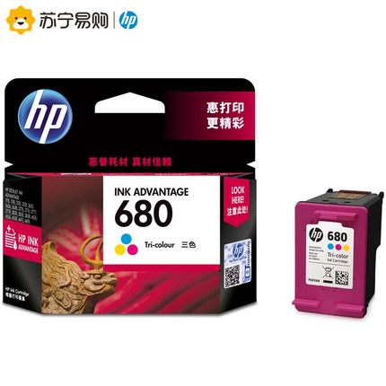 Hộp mực HP680 màu đen máy in ảnh 2678 3638 3838 3636 3779 2676 cho máy in phun ba trong một