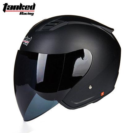 Mũ bảo hiểm Bluetooth một nửa , Thấu kính dài 21cm, trong suốt và rõ ràng, màu nâu