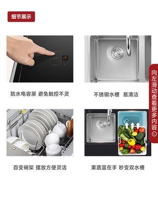 Fangtai Máy rửa chén Máy rửa chén chìm Fangtai C3 tích hợp nhúng thiết bị gia dụng nhỏ tự động hộ gi