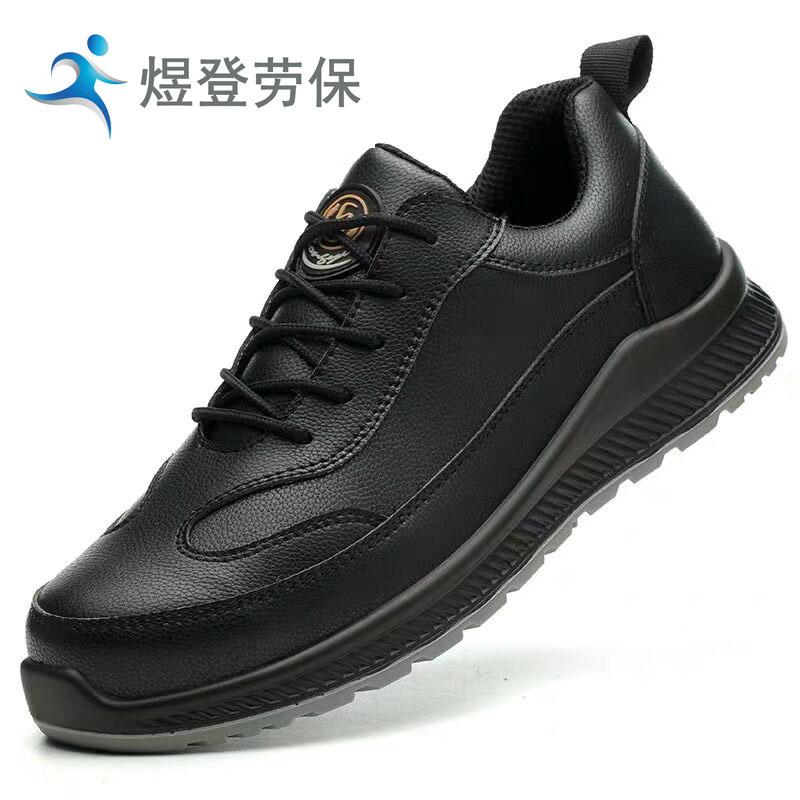 Giày cách điện giày bảo hộ lao động 6KV .