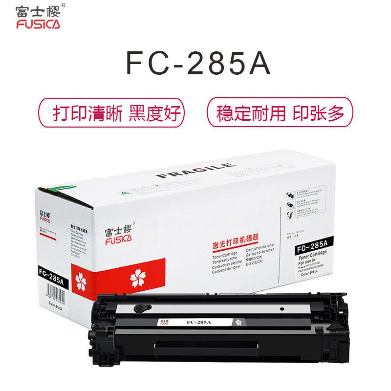 Fusica Hộp mực đen Fuji Sakura FC285A cho máy in HP P1102 M1130 M1132
