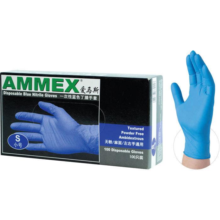 AMMEX Găng tay bảo hộ Hermès APFNC loạt găng tay không chứa bột nitrile siêu mỏng dùng một lần