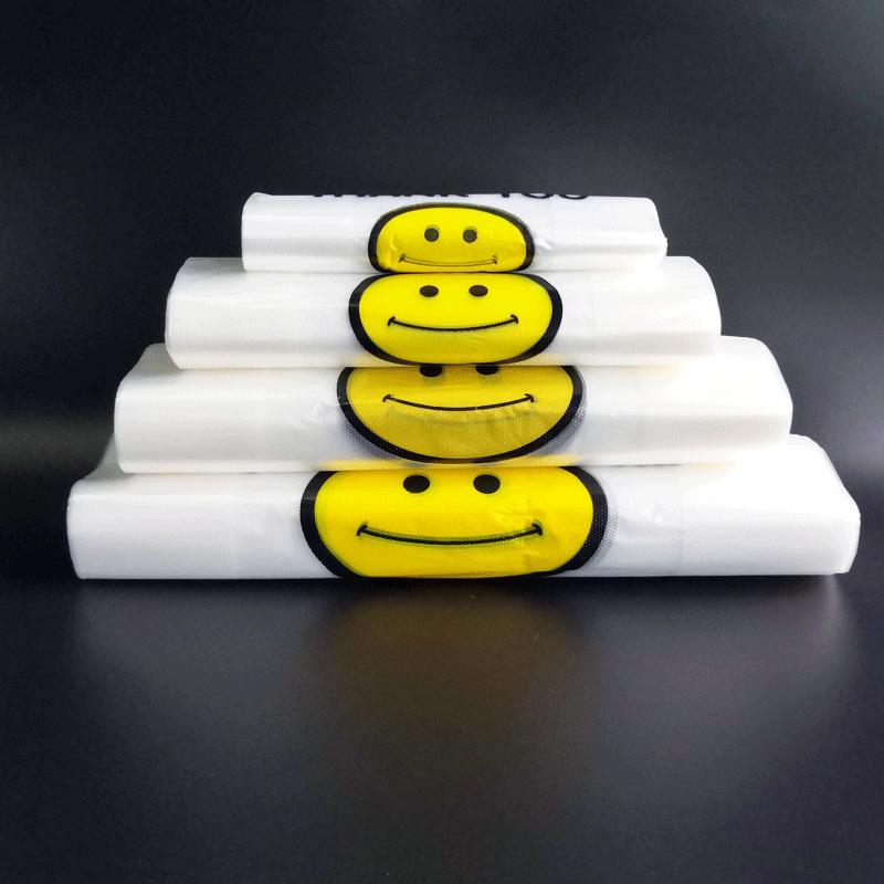 YUFENG Túi xốp 2 quai Smiley túi phổ biến tiện lợi túi tùy chỉnh bán buôn siêu thị túi mua sắm trong