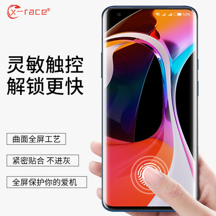 Miếng dán màn hình Xiaomi 10 phim cường lực Xiaomi 10pro phim điện thoại di động phim thủy lực 10uv