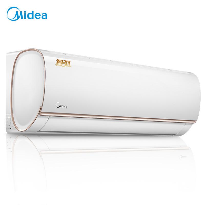 Midea Máy điều hoà Máy lạnh Midea lớn 1P1.5p sưởi lạnh đơn và làm mát tần số cố định tần số tiết kiệ