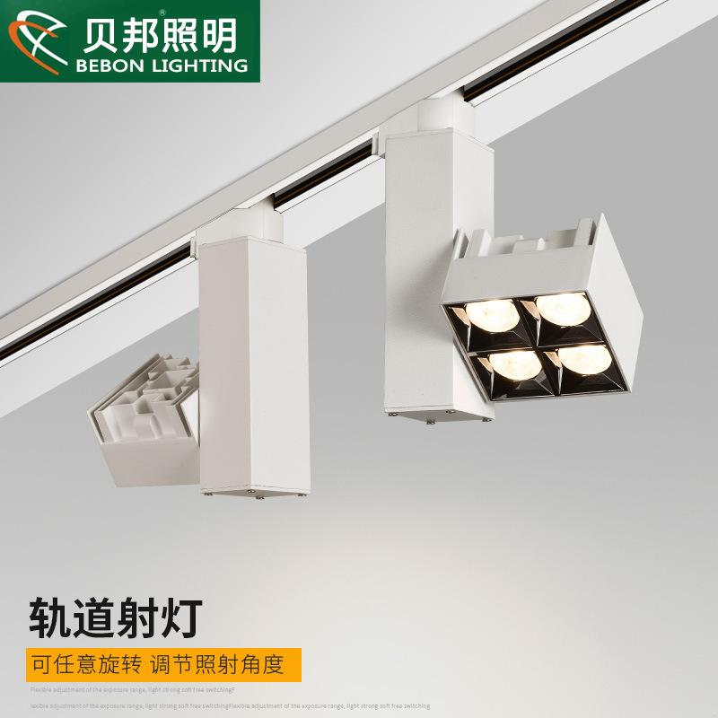 BEIBANG Đèn LED gắn ray led track light thương mại siêu sáng tiết kiệm năng lượng cửa hàng đèn duy n