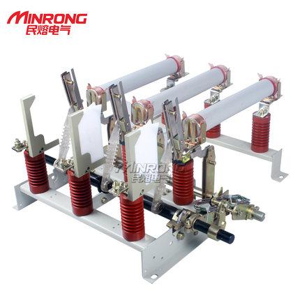Minrong Cầu dao điện cao áp  Nóng chảy dân dụng FN7-12R / 400A Công tắc tải cao áp 10kv trong nhà vớ