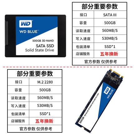 WD Ổ cứng SSD Western Digital Blue Disk SN550 250G 500G Máy tính xách tay Máy tính để bàn 1T M.2 SSD