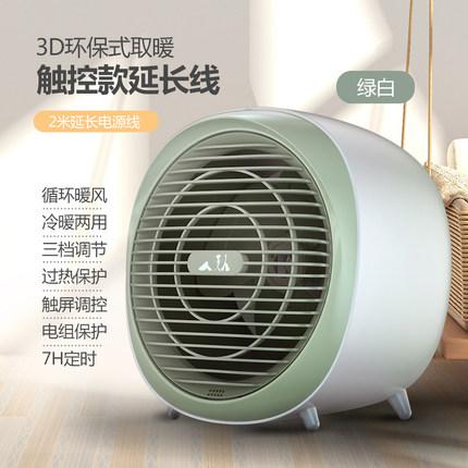 Xiaren - Máy sưởi ấm tiết kiệm năng lượng cho cả nhà .