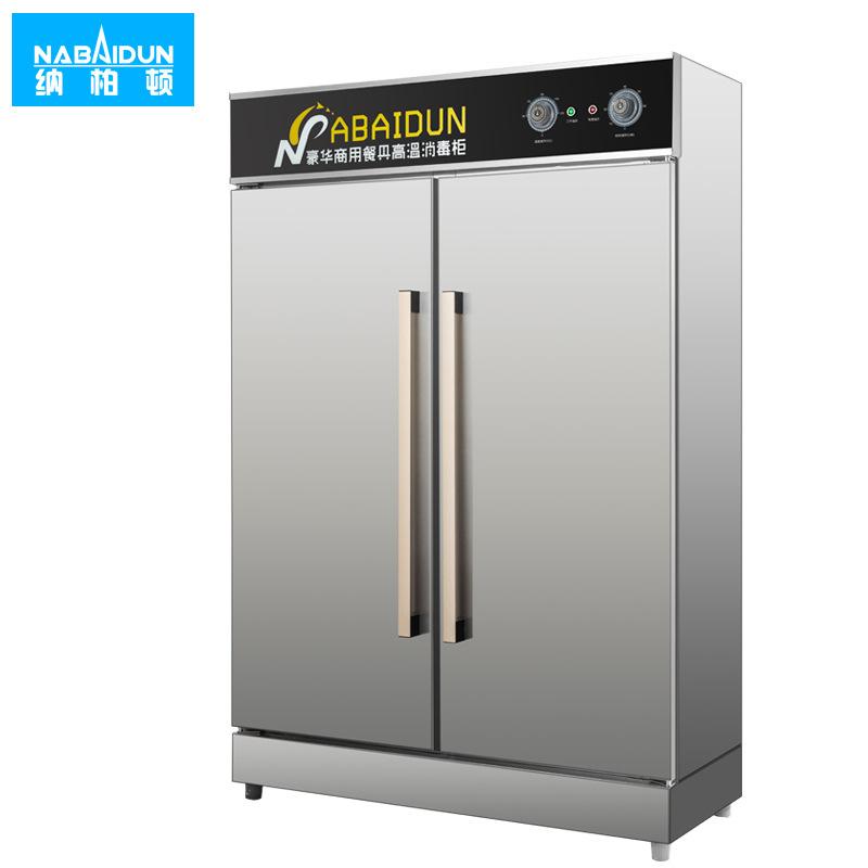 NABAIDUN Tủ khử trùng thương mại hộ gia đình tủ đôi cánh cửa loại nhiệt độ cao lưu thông không khí n