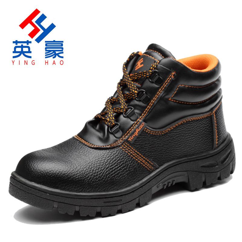Giày da thời trang bảo hộ chống va đập chống đâm thủng dành cho nam .