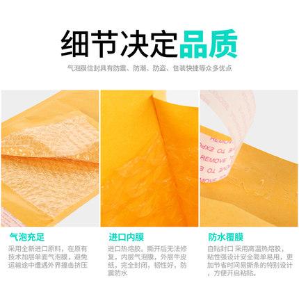 Túi giấy kraft màu vàng phong bì lót bong bóng chống sốc .