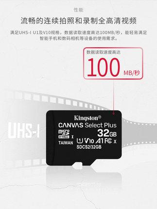 Bộ nhớ Kingston 32G Thẻ nhớ máy ảnh Canon tốc độ cao .