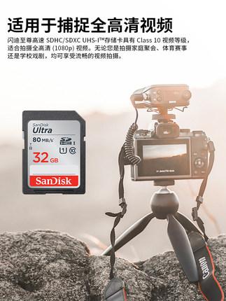 Thẻ nhớ SanDisk /32g Máy ảnh SDHC thẻ lớn class10 Canon Nikon Sony Panasonic