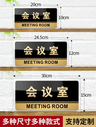 Bảng hiệu acrylic gắn trước phòng công ty cho từng bộ phận .