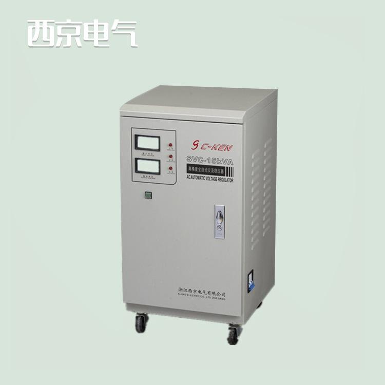 Bộ ổn áp AC tự động chính xác cao SVC-15KVA .