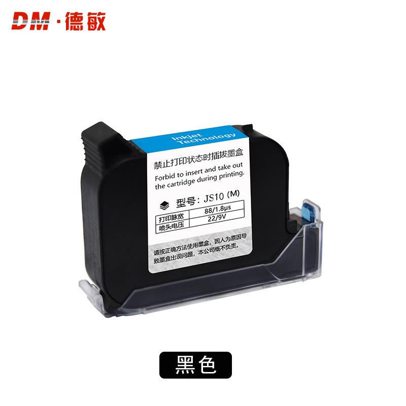DM Hộp mực nước Máy in phun cầm tay mực dầu nhập khẩu nhanh khô mực máy đánh chữ mực máy mực 2588