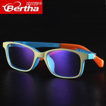 Bertha Kính bảo hộ  trẻ em kính chống xanh nam và nữ chống bức xạ kính chống máy tính kính cận thị t