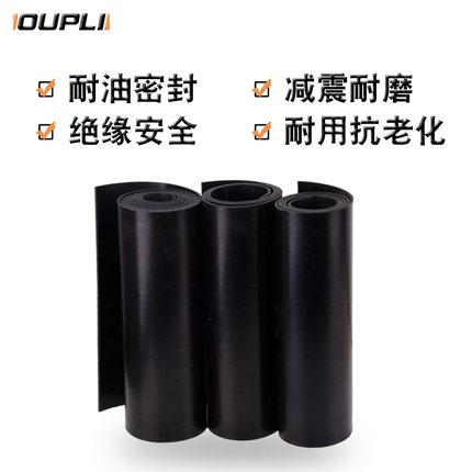 Tấm Cao su pad chống dầu chống mòn chống trượt 3/5/10 mm