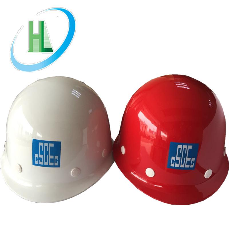 Mũ bảo hiểm có Mái vòm bằng nhựa sợi thủy tinh gia cố .