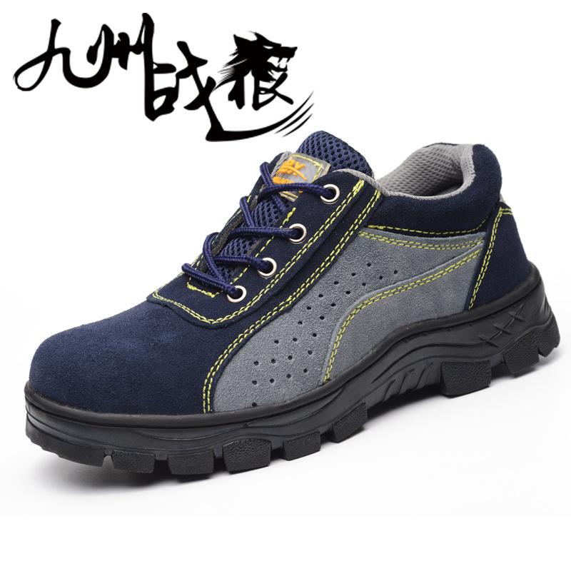 Giày lao động nam da bảo vệ an toàn chống va đập chống đâm thủng