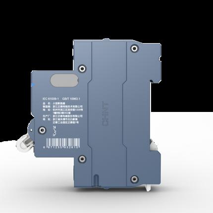 Cầu dao Bộ ngắt mạch mini NB3 63A .