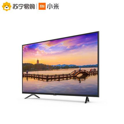 Xiaomi Tivi LCD TV 4C 43 inch Full HD Mạng LCD phẳng thông minh 32 55