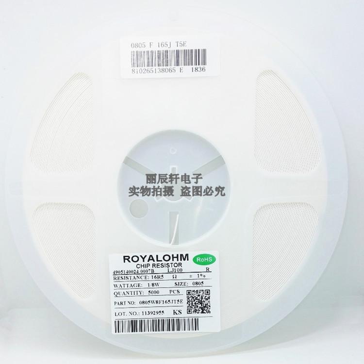 LLCX Điện trở chip màng dày 16,5R 0805 1% SMD Điện trở chip âm dày 16,5Ω 16R5 165J