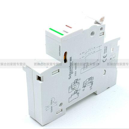 Schneider Thiết bị chống giật  điện ngắt mạch nhỏ công tắc không khí giải phóng điện áp dưới IMNV A9